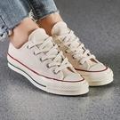 Converse All Star 1970s 米白 男鞋 女鞋 低筒 復古 帆布鞋 休閒鞋 基本款 經典款 奶油頭底 162062C
