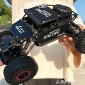 超大越野四驅車充電動無線遙控汽車男孩高速大腳攀爬賽車兒童玩具 酷斯特數位3c YXS