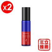 【激孅油】綠色光合-曲線助理芳香護膚油入門組(10ml*2)-電電購
