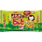 【日本金鳥】 生理期必備 腹部專用溫熱貼-艾草(8枚入)