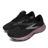 Brooks 慢跑鞋 Launch 7 黑 紫 女鞋 運動鞋 發射系列 【ACS】 1203221B081