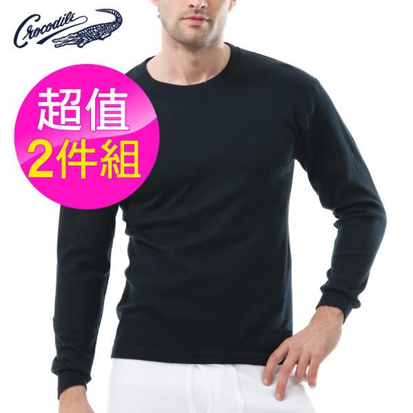 【Crocodile】鱷魚純棉彩色長袖圓領衫 黑色2件組