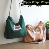 【YPRA】帆布包包 帆布日繫斜跨布藝書包單肩原宿大包袋