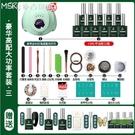 美甲工具套裝全套開店做指甲油膠貓眼膠初學者專業家用新手光療機 快速出貨