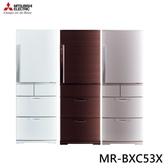 MITSUBISHI【MR-BXC53X】三菱日本原裝525L五門變頻電冰箱