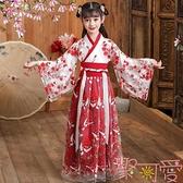 漢服女童兒童古裝襦裙櫻花公主中國風秋裝【聚可愛】