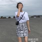 韓國2020夏季時尚百搭高腰碎花半身裙顯瘦包臀A字裙花色短裙子潮 韓語空間