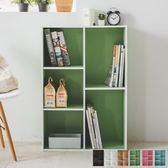 收納櫃 置物架 收納 書櫃 櫃子【Q0143】 漾采粉嫩五格空櫃 收納專科