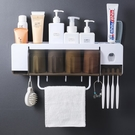 牙刷架置物架吸壁式衛生間刷牙杯牙具架子漱口杯套裝壁挂式收納架