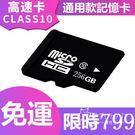 記憶卡  256G高速TF卡SD卡256g卡