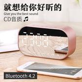 藍芽影響可插卡音響u盤音樂播放器家用迷你無線藍芽音箱usb小型低音炮影響 愛麗絲精品