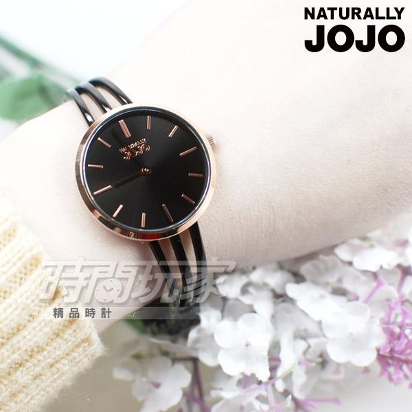 NATURALLY JOJO 完美個人品味 優雅大方 藍寶石玻璃 玫瑰金電鍍x黑色 女錶 JO96946-88R