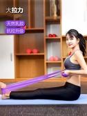 帶瑜伽健身女男練背部練肩膀拉伸開肩訓練伸展運動拉力阻力帶 育心館