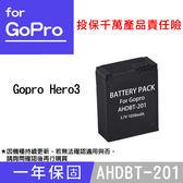 特價款@攝彩@Gopro AHDBT-201 副廠電池 AHDBT201 GOPRO Hero3 一年保固 極限攝影
