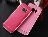 荔枝紋皮革 三星 GALAXY C9 Pro/S8+plus/s8 手機殼 手機套 軟殼