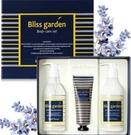 ●魅力十足● 韓國 Medi Flower 幸福花園身體保養禮盒