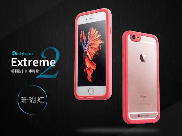 現貨 Richbox iPhone 6 / 6s極致防水二代 炫彩系列4.7吋 防水防摔手機殼 防水殼超薄保護殼防水袋