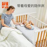 嬰兒床 好孩子鬆木實木童床歐式多功能嬰兒床寶寶游戲床新生兒床MC295 非凡小鋪 igo