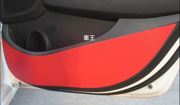 【車王汽車精品百貨】現代 Hyundai Super Elantra 車門防踢墊 車門防刮貼 車門防踢膜