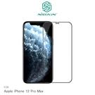 摩比小兔~NILLKIN Apple iPhone 12 Pro Max 6.7吋 Amazing CP+PRO 防爆鋼化玻璃貼 9H 保護貼