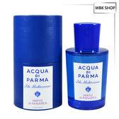 Acqua di Parma 帕爾瑪之水 藍色地中海系列-Mirto di Panarea 淡香水 75ml Blue Mediterraneo- WBK SHOP