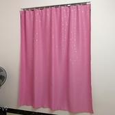 窗簾 宿舍簡易窗簾遮光布成品免打孔