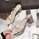 2020夏季新款水鑚女時裝一字帶涼鞋女仙女風粗跟百搭網紅高跟鞋 618購物節