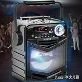 便攜式廣場舞音響戶外播放器小型手提音箱迷你k歌音響家 nm2605 【Pink中大尺碼】