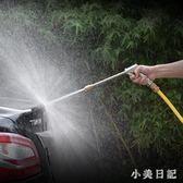 洗車水搶家用水管軟管沖水噴頭高壓力水槍強力刷車神器泡沫壺噴槍 js8948『小美日記』