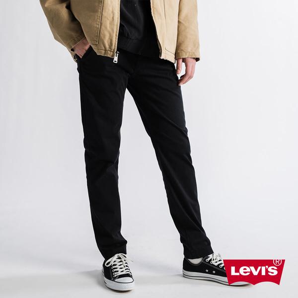 上寬下窄修身窄管版型休閒褲