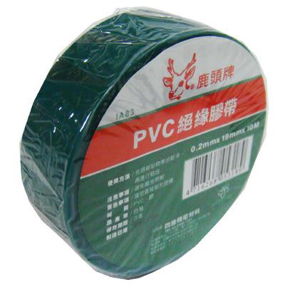 四維/鹿頭牌 電器膠帶/絕緣膠帶/電火布膠帶(綠)19mmx10