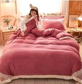 雙人床罩組 床包1.5米1.8米2米床四件套公主風冬季雙面絨床單法蘭絨被套【宅貓醬】