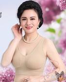 2件裝 媽媽內衣女背心式無鋼圈純棉文胸中老年人大碼胸罩【少女顏究院】