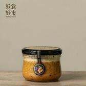 【俄羅斯原裝進口】舒芙蕾核桃黑棗蜂蜜果醬220g