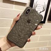 iphoneX手機殼iphone7/8plus全包硅膠軟殼6Sp個性防摔鉆石紋6plus情侶 7p XSmax GW301【科炫3c】