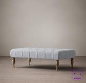 床尾凳  換鞋凳美式現代床尾凳服裝店換試凳擱腳凳長條凳歐式布藝沙發凳子