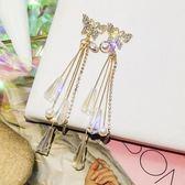 耳環925銀針超仙水晶蝴蝶氣質長款流蘇耳環女韓國個性網紅耳釘耳飾品快速出貨下殺75折