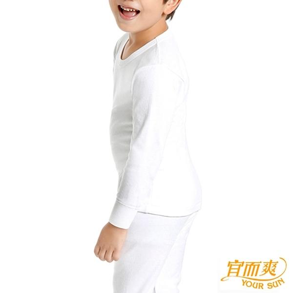 【小宜而爽】男童羅紋厚棉衛生衣2件組~尺寸26