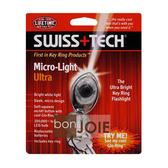 ::bonJOIE:: 美國進口 Swiss+Tech Micro-Light Ultra (含 LED 燈) 鑰匙圈 鑰匙扣 鑰匙環 White LED Key Ring