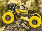 玩具賽車 遙控車汽車玩具越野大腳怪四驅合金防水攀爬兒童雪地高速【快速出貨八折下殺】