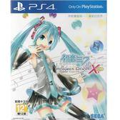 【軟體世界】PS4 初音未來 -Project DIVA- X HD (中文版)