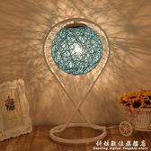 床頭燈簡約現代創意麻球夜燈臥室床頭時尚浪漫藝術客廳裝飾調光禮物台燈 igo科炫數位