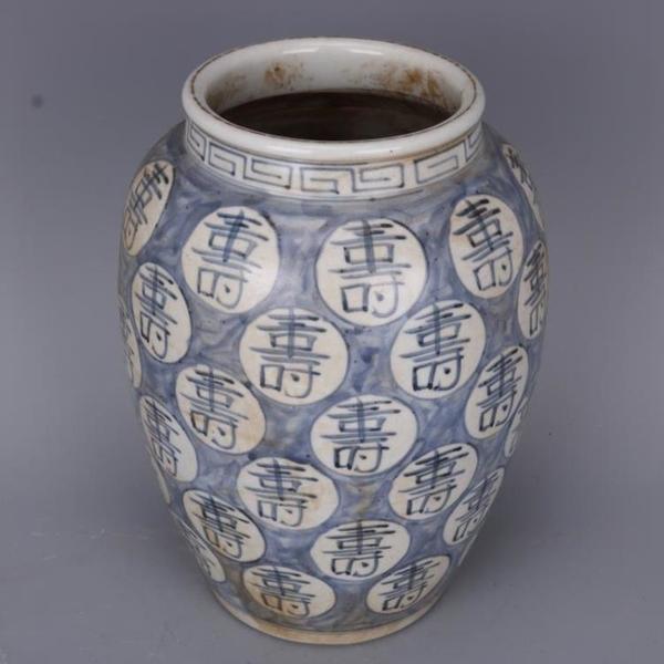清青花百壽字紋罐手繪古董古玩仿古瓷器舊貨收藏做舊瓷器中式擺件1入