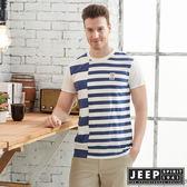 【JEEP】潮男撞色條紋短袖TEE-藍白