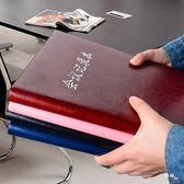 開會會議記錄本筆電本子文具A5皮面辦公用商務記事工作加厚 聖誕交換禮物