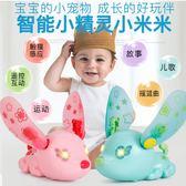 女寶寶0-1-3周歲小男孩子6-12個月2嬰兒童玩具早教音樂益智力幼兒   IGO
