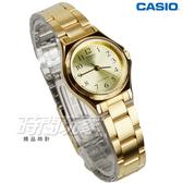 CASIO卡西歐 LTP-1130N-9B 公司貨 經典簡約時尚精緻淑女腕錶 學生錶 防水手錶 金色 LTP-1130N-9BRDF