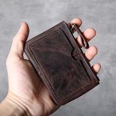 復古頭層皮貲卡包鑰匙包原創手工皮貲實用經典硬幣包小零錢包男女 限時八五折