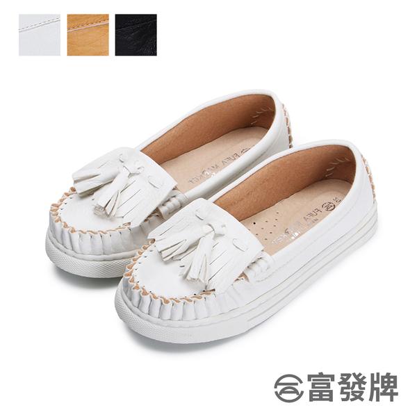 【富發牌】手縫流蘇造型兒童懶人鞋-黑/白/黃 33BA88