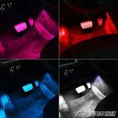 車內氛圍燈led汽車裝飾燈 室內內飾車載dj燈氣氛燈腳底燈  潮流前線